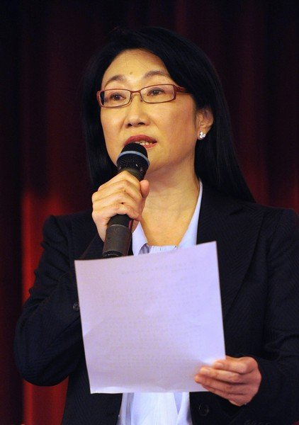 Cher Wang, chairwoman of Taiwan's leadin