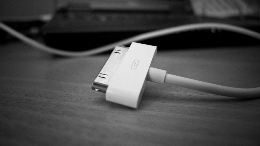 Iphone-home-charger
